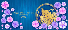 Happy Chinese New Year 2019. Y...