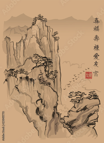 Spoed Foto op Canvas Art Studio Chinese landscape with mountain and clouds