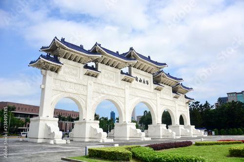 the main gate of national Taiwan democracy memorial hall