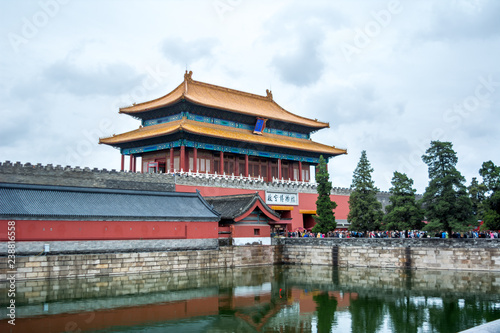 """Gate of Divine Might, northern gate of The Forbidden City, Beijing, China. The lower plaque reads """"The Palace Museum"""" The higher reads: """"Gate of Divine Might"""""""