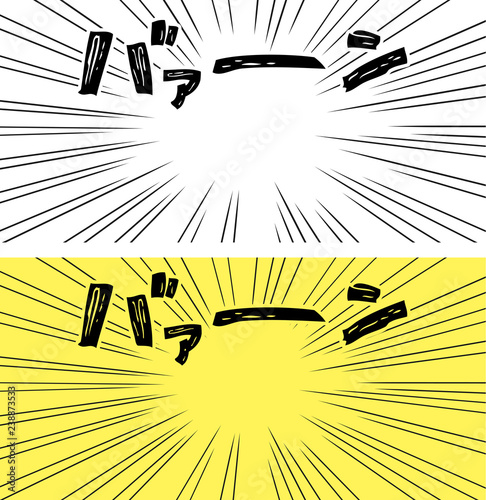 Photo 集中線と擬音のバナー背景