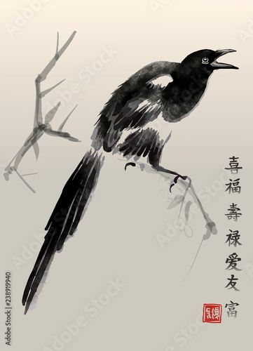 Fotobehang Art Studio Magpie in the style of old chinese painting