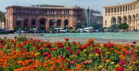 View of Yerevan city