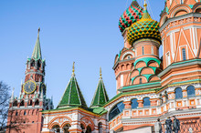 Detail Of Saint Basil's In Moscow