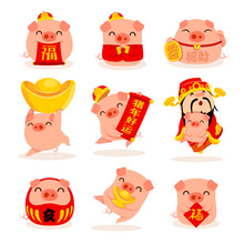 Collection Of Little Piggy