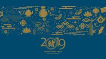 Happy Chinese New Year 2019 Ca...