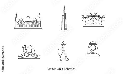 Cuadros en Lienzo United Arab Emirates icon