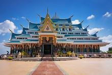 Buddhistischer Tempel Wat Pa Phu Kon
