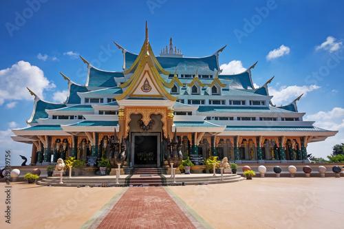 Foto  Buddhistischer Tempel Wat Pa Phu Kon