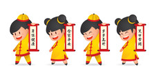 Cute Cartoon Chinese New Year Boy And Girl Holding The Chinese Scroll In Flat Vector Illustration. (Caption: Wish You Have A Prosperity, Good Fortune, Wonderful & Prosperous New Year)