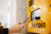 ATM Machine For Payment By Bitcoin Cryptocurrency