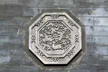 Gray Brick Carving, Chinese Ancient Architectural Landscape In Eastern Royal Tombs Of The Qing Dynasty, China