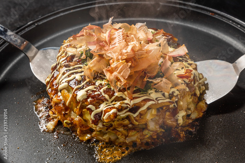 あつあつお好み焼き Japanese Traditional Pizza Okonomiyaki