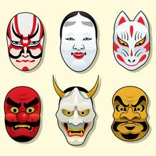 Japan Traditional Mask Set