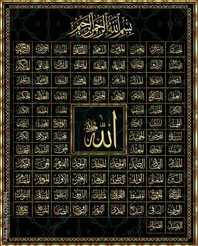 Photographie 99 names of Allah.