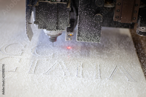 Photo milling machine cuts acrylic letters