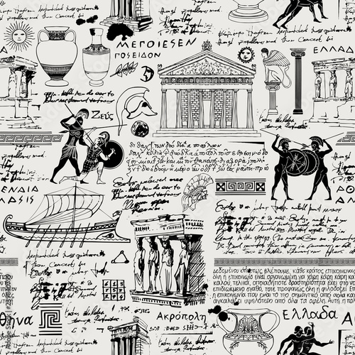 Obraz Vector seamless pattern on the theme of ancient Greece. Antique manuscript with sketches, illegible handwritten texts, blots and spots in retro style. Can be used as wallpaper or wrapping paper - fototapety do salonu
