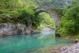 Roman bridge over the River Cares (Puente romano de La Vidre), Trescares, Asturias, Spain