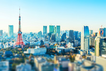 Tokyo Skyline Aerial View With Tilt Shift Effect