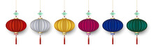 Set Of Lantern, Design For Chi...