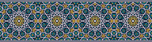 Oriental Vector Ornament, Bardur. Majolica In Architecture. Also Used As A Pattern Or Texture.