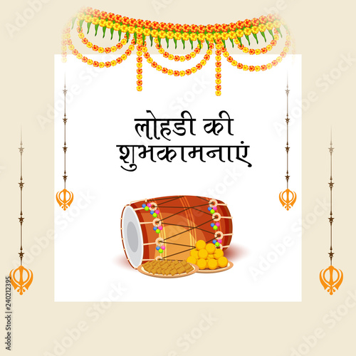 Fényképezés  Lohri holiday Template for Punjabi Festival.