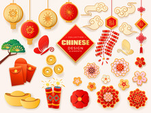 Set Of Isolated Asian Design Elements. Collection Of Chinese Or Japanese, Asian Symbols. Lantern And Cloud, Hieroglyph Character And Tree, Firework And Flower, Golden Dumpling And Envelope, Coin.