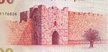 Herod's Gate On Old Israeli 100 Shekel (1980) Banknote, Israel Money Close Up.