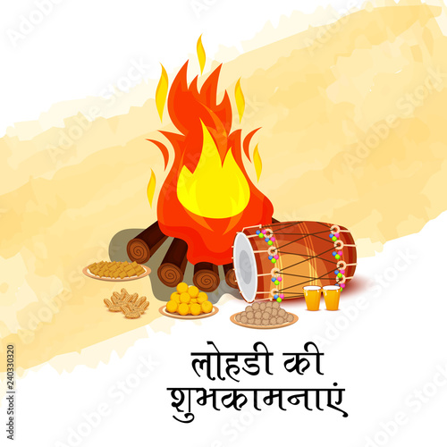 Valokuva  Lohri holiday Template for Punjabi Festival.