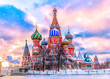 Leinwanddruck Bild - St. Basil's Cathedral on Red Square in Moscow