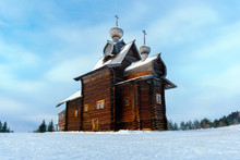 Old Russian Wooden Orthodox Church