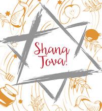"Jewish Holiday ""Shana Tova"" Poster Design In Line Art Style. Vector Illustration."