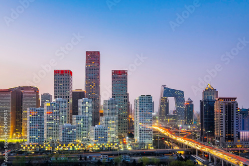 Photo Stands Beijing CBD Building Complex in Beijing, China at night