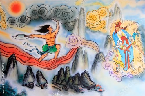 Pangu oddzielił malowidła nieba i ziemi w świątyni Mamona, mieście Hohhot, w autonomicznym regionie Mongolii Wewnętrznej, w Chinach