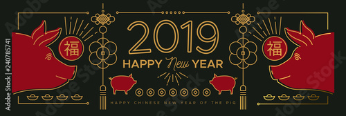 Photo  Chinese New Year of pig 2019 gold line web banner