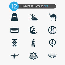 Ramadan Icons Set With Not Eating, Eid Mubarak, Camel And Other Animal 