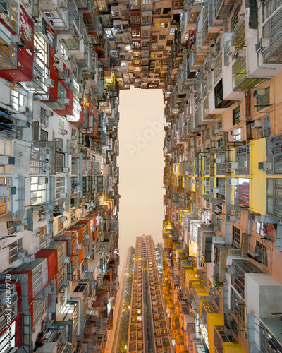 Photo  Hong Kong Quarry Bay Montane Mansion
