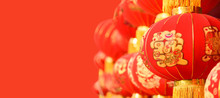 """Traditional Red Chinese Lantern Decorated For The Chinese New Year (Spring Festival), The Chinese Characters """"fa"""" On The Lantern Which Means """"fortune"""" Or """"rich""""."""