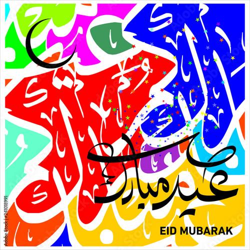 Photo  Eid Mubarak with Arabic calligraphy for the celebration of Muslim community fest