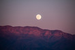 canvas print picture - Pink Moment Moonrise