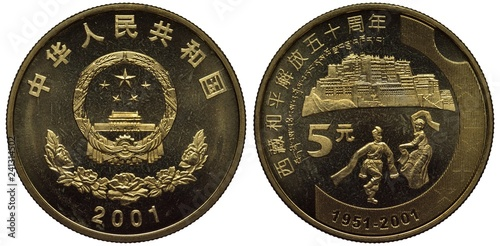 Fotografia  China Chinese coin 5 five yuan 2001, subject 50th Anniversary of incorporation o