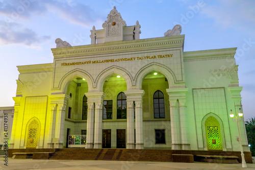 Ashgabat Mollanepes Theater Canvas Print