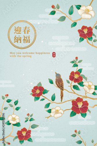 Fotografija Graceful lunar year design