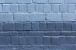 old gray whitewashed brick wall