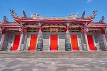 Taipei, Taiwan - November 29, 2018: Beautiful Five Red Gate Of Xingtian Temple In Zhongshan District In Taipei City, Taiwan