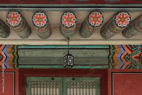 Fotografía  summer, south korea, seoul, national, traditional, tourism, cour