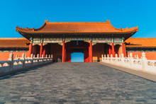 Gate Of Forbidden City Beijing...