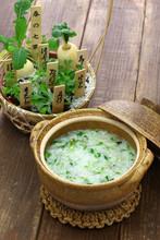 Nanakusagayu, Japanese Traditional Custom, Eating Of Rice Porridge With Seven Spring Herbs In January 7.