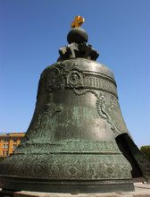 The Tsar Bell In The Moscow Kr...