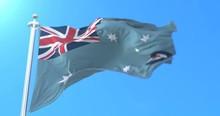 Royal Australian Air Force Ensign, Australia. Loop